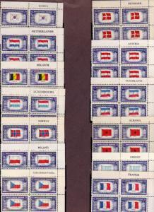 US #909 - 921 PLATE BLOCK, COMPLETE SET,  VF/XF mint never hinged,  a super s...