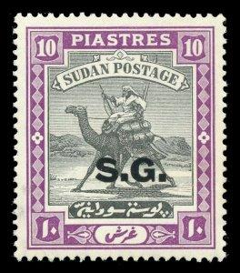 Sudan 1937 KGVI Official 10p black & reddish purple superb MNH. SG O41. Sc O23.