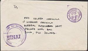 FIJI ISRAEL 1982 Fiji Forces in Sinai free post cover to Suva...............5923
