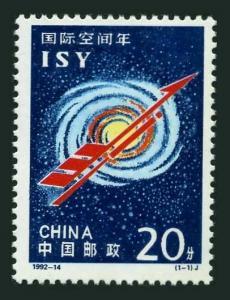 China PRC 2402,MNH.Michel 2435. Space Year ISY-1992.
