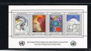 UN Vienna Souvenir Sheet 66