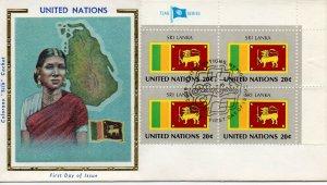 UN NY FDC #351 Sri Lanka Flag Inscription Block, Colorano (3267)