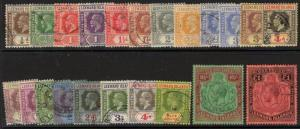 LEEWARD ISLANDS SG58/80(Ex.SG62) 1921-32 DEFINITIVE SET FINE USED