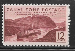 Canal Zone 129: 12c Canal Channel After, single, MNH, F-VF