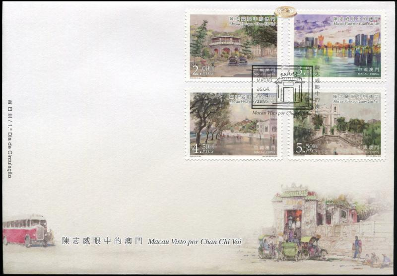 Macao. 2016. Macao Seen by Chan Chi Vai (Mint) First Day Cover with Stamps Set