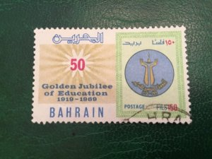 ICOLLECTZONE Bahrain 166 VF used