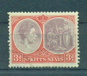 St. Kitts & Nevis sc# 84 (2) used cat value $5.50