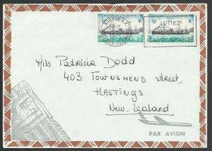 NEW CALEDONIA 1971 airmail cover Noumea to New Zealand.....................58674