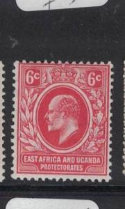 East Africa & Uganda SG 36 MOG (4dtt)