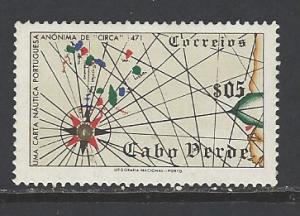 Cape Verde Sc # 277 mint hinged (SC)