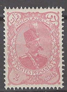 COLLECTION LOT # 3024 IRAN #114 MH 1898 CV=$10