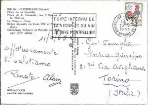 WINE - POSTAL HISTORY : POSTMARK on POSTCARD - FRANCE 1965