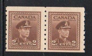 Canada Sc  264 1943 2 c brown George VI  coil stamp pair mint NH