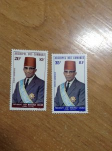 Comoro Islands  # C50-51  MNH