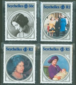1985 Seychelles # 567-570 MNH Queen Mother B'Day