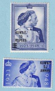 KUWAIT 82 - 83  MINT NEVER HINGED OG * NO FAULTS VERY FINE!
