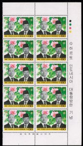 KOREA STAMP  1982 Visit of President Suharto of Indonesia MNH BLK OF 10 IMPRINT