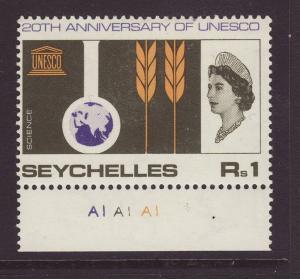 1966 Seychelles 1 Rupee UNESCO Mint