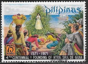 Philippines 1106 Used - 400th Anniversary of Our Lady of Guia, Ermita, Statue