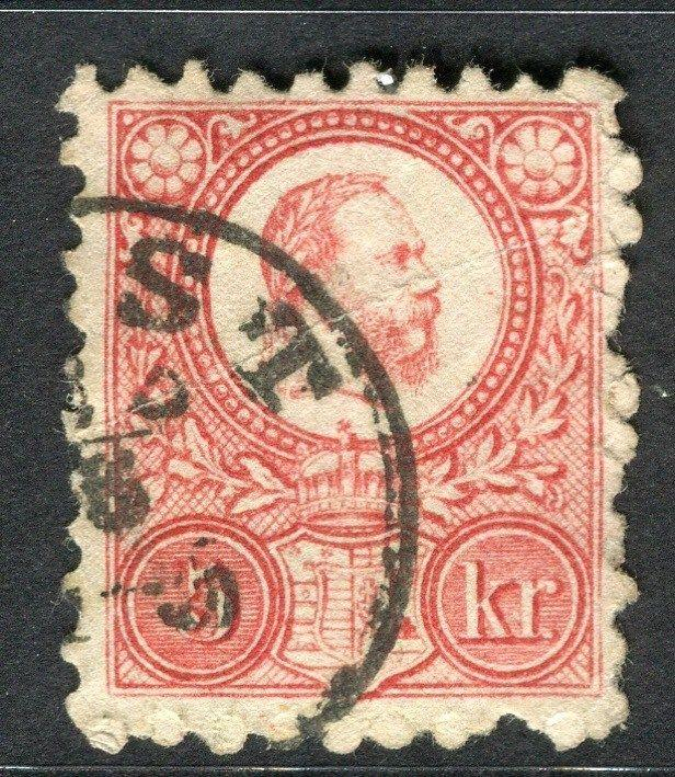 HUNGARY;  1872 early classic issue used 5k. value