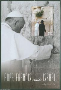 UNION ISLAND  2014 POPE FRANCIS VISITS ISRAEL AT THE WAILING WALL S/S  MINT NH