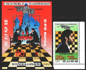 North Korea. 1986. 2719, bl212. Kasparov, chess. USED.
