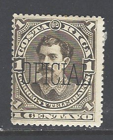 Costa Rica Sc # O25 mint hinged (RS)