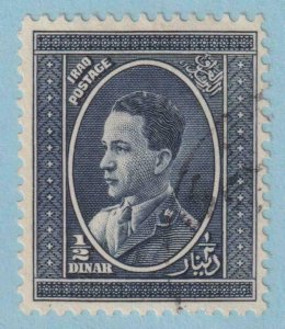 IRAQ 77  USED -  NO FAULTS EXTRA FINE!