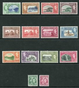 Trinidad and Tobago SG246/56 1938 Set of 14 m/m