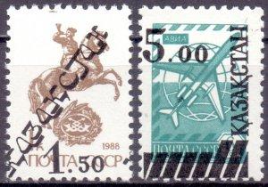 Kazakhstan. 1992. 15-16. Standard, mail. MNH.