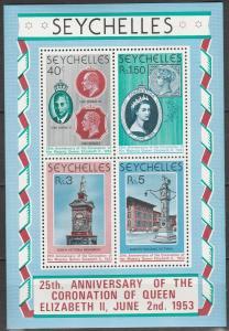 Seychelles #416a  MNH F-VF (V1511L)