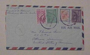 SAUDI ARABIA  IMPERF 1G WING MARGIN PORT DHAHRAN 1961 TO USA