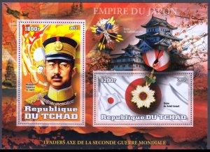 TCHAD CHAD 2012 WORLD WAR II HIROHITO JAPAN GUERRE MONDIALE [#1249]