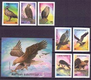 Kyrgyzstan. 1995. 74V-80V, bl11V. Fauna. MNH.