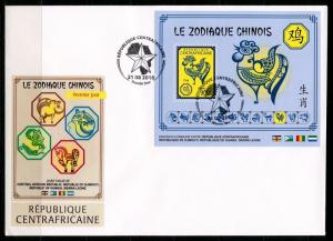 CENTRAL AFRICA 2018 CHINESE ZODIAC COQ SOUVENIR SHEET FIRST DAY COVER