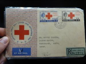 Hong Kong Red Cross Centenary 1963 Cacheted FDC to Japan (12bev)