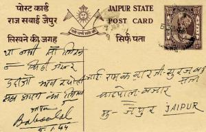 Indian States Jaipur 1/2a Raja Man Singh II Postal Card 1944 Domestic use.