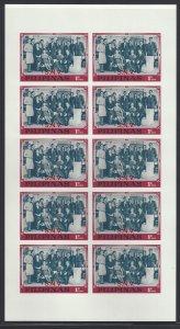 IXBS-XIIIBS JFK/RFK Kennedy Memorial Specimen Imperf (Unissued) CV$124