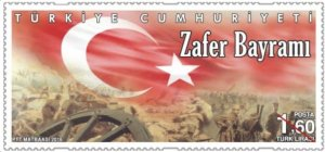 TURKEY 2016 - VICTORY DAY, FLAG, WAR, HORSE, MILITARY, VERY RARE