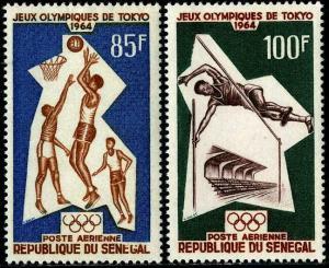 Senegal #C37-C38 MNH Tokyo Olympics CV$6 [165494]