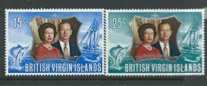 British Virgin Islands #241-242 Complete Set   (MLH) CV$.65