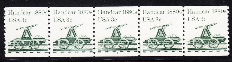 United States Nr.1897a Plate Number Strip of 5. 3c Handcar 1880's
