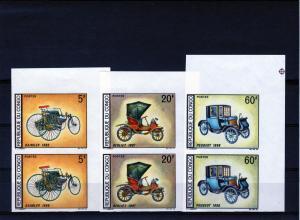 Congo 1968 Automobiles Set (7) Imperf.Pairs MNH Sc174/8C67/8