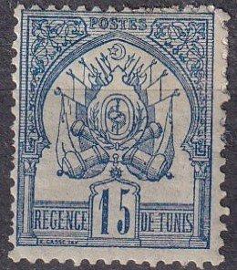 Tunisia #4 Unused  CV $55.00 (Z1955)