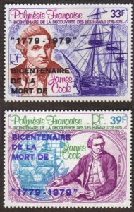 French Polynesia #C166-67 MNH Capt Cook