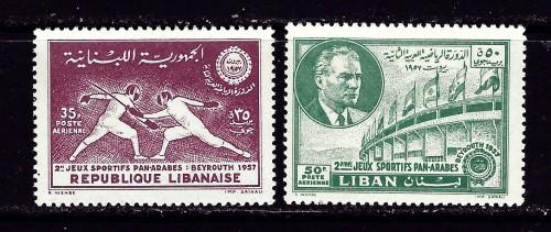 Lebanon C243-44 Hinged 1957 Sports set