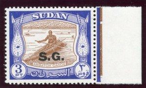 Sudan 1951 Official 3p brown & dull ultramarine superb MNH. SG O75. Sc O52.