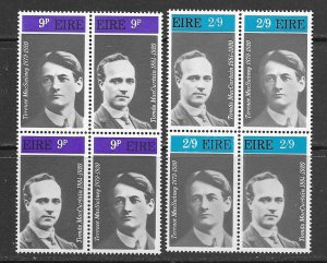 Ireland 285a-7a MNH cpl.set in block,  vf see desc. 2019 CV$23.50