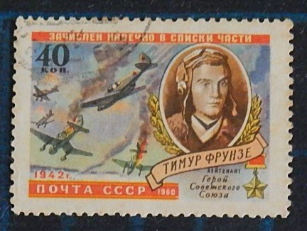 War heroes, USSR, (2599-Т)