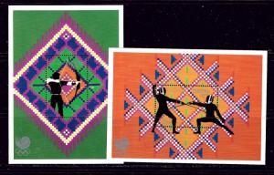 Bhutan 663-64 MNH 1989 Olympics souvenir sheets